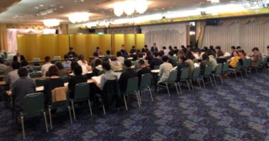 2019 NPO法人 北湘南スポーツアカデミー 総会を開催