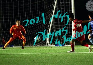 2021 北湘南サッカースクールU15 選手募集のお知らせ